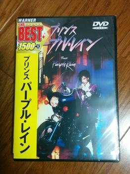 DVD_purple rain.jpg