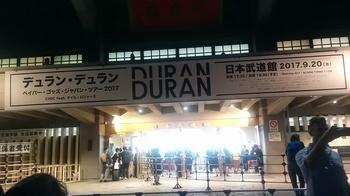 DuranDuran_Budoukan_1.jpg