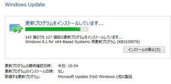 Windows81更新しています.JPG